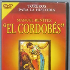 Tauromaquia: DVD. EL CORDOBES. TOREROS PARA LA HISTORIA. Lote 234296700