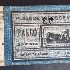 Tauromaquia: PLAZA DE TOROS DE VALLADOLID 19 DE SEPTIEMBRE DE 1927. Lote 235284545