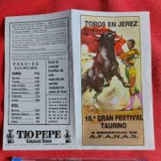 Tauromaquia: PROGRAMA * PLAZA DE TOROS JEREZ * AÑO 1988, PAULA , OJEDA ,, ESPARTACO,MANZANARES,. Lote 236365940
