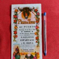 Tauromaquia: PROGRAMA PLAZA DE TOROS DEL PUERTO AÑO 1985. Lote 236445220