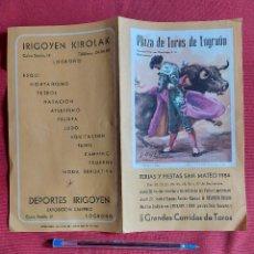 Tauromaquia: PROGRAMA PLAZA DE TOROS DEL LOGROÑO AÑO 1984. Lote 236445845