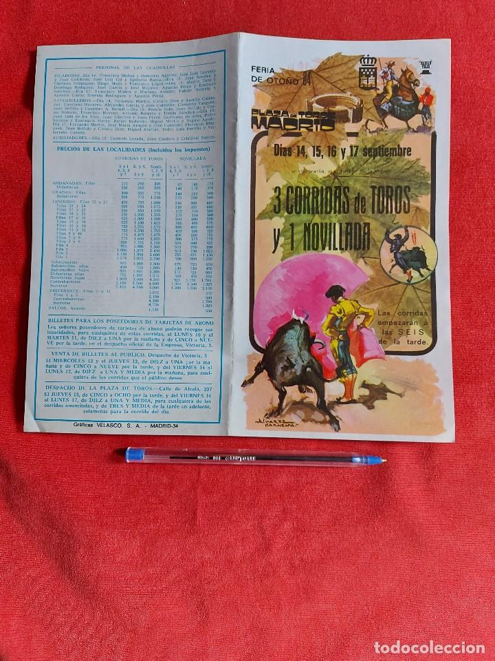 PROGRAMA PLAZA DE TOROS DEL MADRID AÑO 1984 (Coleccionismo - Tauromaquia)