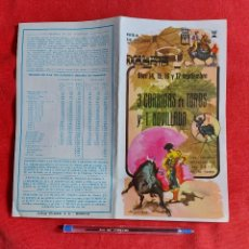 Tauromaquia: PROGRAMA PLAZA DE TOROS DEL MADRID AÑO 1984. Lote 236446410