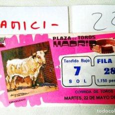 Tauromaquia: 1984 - PLAZA DE TOROS DE MADRID - LAS VENTAS - MANZANARES - ESPLÁ - EL SORO. Lote 237148885