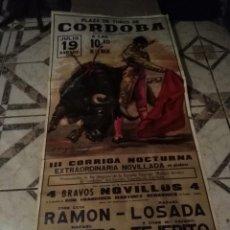 Tauromaquia: GRAN CARTEL PLAZA TOROS CORDOBA PRESENTACION ESCUELA TAURINA EL CORDOBES 1980 DIMENSION LEER. Lote 243261545