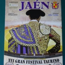Tauromaquia: CARTEL DE TOROS TAUROMAQUIA PLAZA DE TOROS JAEN. 2016. VENTURA, PONCE, CONDE, VENEGAS 32CM. 65. Lote 243490585