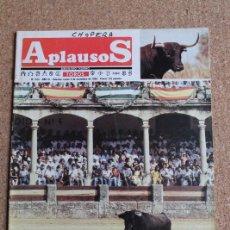 Tauromaquia: REVISTA APLAUSOS Nº 423. 4 NOVIEMBRE 1985. CORRIDA GOYESCA EN RONDA. Lote 244512560