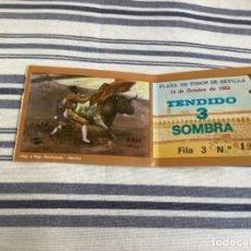 Tauromaquia: ENTRADA TOROS SEVILLA 1983. Lote 244515165