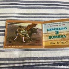 Tauromaquia: ENTRADA TOROS SEVILLA 1983. Lote 244515255