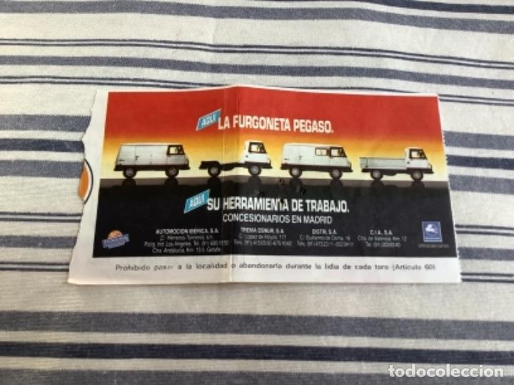 Tauromaquia: ENTRADA TOROS SEVILLA 1984 - Foto 2 - 244515340