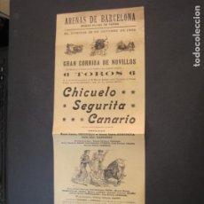 Tauromaquia: CARTEL TOROS ARENAS BARCELONA-AÑO 1900-CHICUELO-SEGURITA-CANARIO-VER FOTOS-(K-2075). Lote 248292140