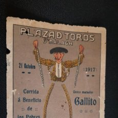Tauromaquia: ENTRADA MALAGA TORERO GALLITO UNICO MATADOR 1917. Lote 253140580