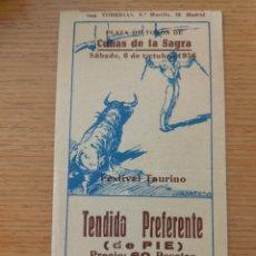 Tauromachia: ENTRADA PLAZA DE TOROS DE CUBA DE LA SAGRA 6 OCTUBRE 1956. Lote 259775870