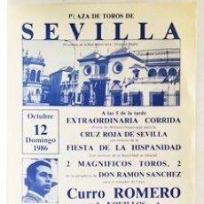 Tauromachia: CARTEL DE TOROS. PLAZA DE TOROS DE SEVILLA OCTUBRE 1986 - CARTELTOROS-0117 ,3. Lote 261689475