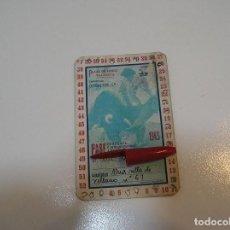 Tauromaquia: TOROS MUNDO TAURINO PLAZA DE TOROS DE VALENCIA PASE 1943. Lote 270225753