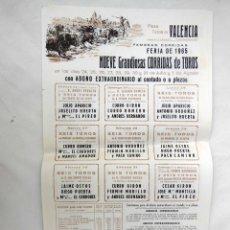 Tauromaquia: VALENCIA, FERIA DE JULIO 1965. Lote 270598418