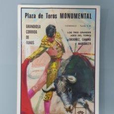 Tauromaquia: POSTAL CARTEL DE TOROS PLAZA DE TOROS MONUMENTAL ORDOÑEZ, CAMINO Y MARQUEZ. Lote 271452633