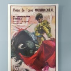 Tauromaquia: POSTAL CARTEL DE TOROS PLAZA DE TOROS MONUMENTAL PUERTA, EL CORDOBÉS Y LINARES. Lote 271453888