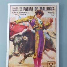 Tauromaquia: POSTAL CARTEL DE TOROS PLAZA DE TOROS PALMA DE MALLORCA CAMINO, EL VITI Y EL CORDOBÉS. Lote 271457418