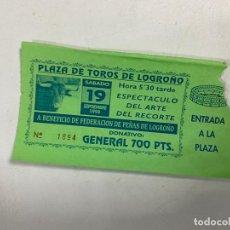 Tauromaquia: ENTRADA DE TOROS. PLAZA DE TOROS DE LOGROÑO. SEPTIEMBRE DE 1998.VER FOTOS. Lote 271540403