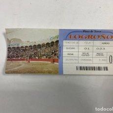 Tauromaquia: ENTRADA DE TOROS. PLAZA DE TOROS DE LOGROÑO. SEPTIEMBRE DE 1996.VER FOTOS. Lote 271542248