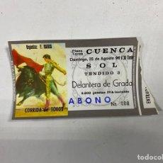 Tauromaquia: ENTRADA DE TOROS. PLAZA DE TOROS DE CUENCA. AGOSTO DE 1996. VER FOTOS. Lote 271542673