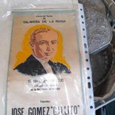 Tauromaquia: CARTEL BANDERIN 50 ANIVERSARIO DE LA MUERTE DE JOSELITO. Lote 271679153