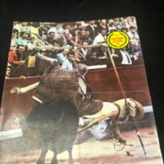 Tauromaquia: CRONICA TAURINA GRAFICA. 1974. FERNANDO BOTÁN. 440 FOTOGRAFÍAS. VOLUMEN VII. Lote 271780583