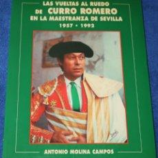 Tauromaquia: LAS VUELTAS AL RUEDO DE CURRO ROMERO EN LA MAESTRANZA DE SEVILLA (1957 - 1992). Lote 277203713