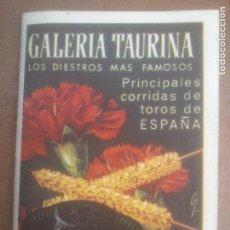 Tauromaquia: RARO LIBRETO GALERIA TAURINA FERIA S.ISIDRO 1964.DESTILERIAS LA PAJARITA. Lote 277304843