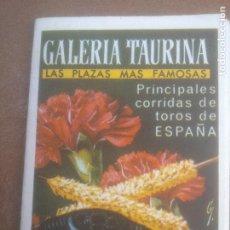 Tauromaquia: RARO LIBRETO GALERIA TAURINA FERIA VALLADOLID 1969.GUANTE VARADE. Lote 277304883
