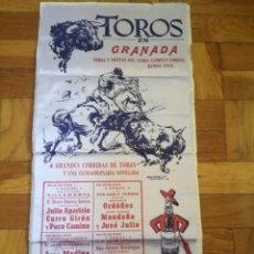 Tauromaquia: ANTIGUO CARTEL DE SEDA TOROS EN GRANADA FERIA Y FIESTAS 1962 PUBLICIDAD VINO TIO PEPE ANDALUCIA. Lote 278934053