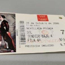 Tauromaquia: ENTRADA DE TOROS LAS VENTAS 26 OCTUBRE 2008. Lote 287079408