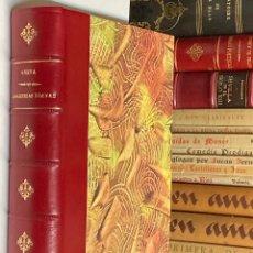 Tauromaquia: AÑO 1961 - ORÍGENES E HISTORIAL DE LAS GANADERÍAS BRAVAS POR AREVA - 5ª EDICIÓN CORREGIDA - TOROS. Lote 293810518