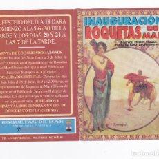 Tauromaquia: PLAZA DE TOROS DE ROQUETAS DE MAR-INAUGURACION-JULIO 2002. Lote 293963918