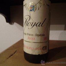 Coleccionismo de vinos y licores: BOTELLA VINO ROYAL.RESERVA 1970. Lote 34082710