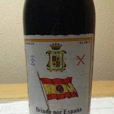 Coleccionismo de vinos y licores: BOTELLA CONMEMORATIVA A FUERZA NUEVA. Lote 55145289