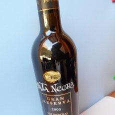 Coleccionismo de vinos y licores: VINO DE RESERVA DE 2005. Lote 55384248