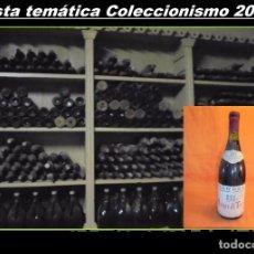 Coleccionismo de vinos y licores: TORRES SANGRE DE TORO 1976 ...II VEGA DE TORO. BODEGAS LUIS MATEOS. GRAN RESERVA. TORO. ZAMORA. Lote 99676695