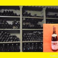 Coleccionismo de vinos y licores: SEÑORÍO DEL MAR COSECHA 1981 RIBERA DEL DUERO... .....IIIII. Lote 101535971