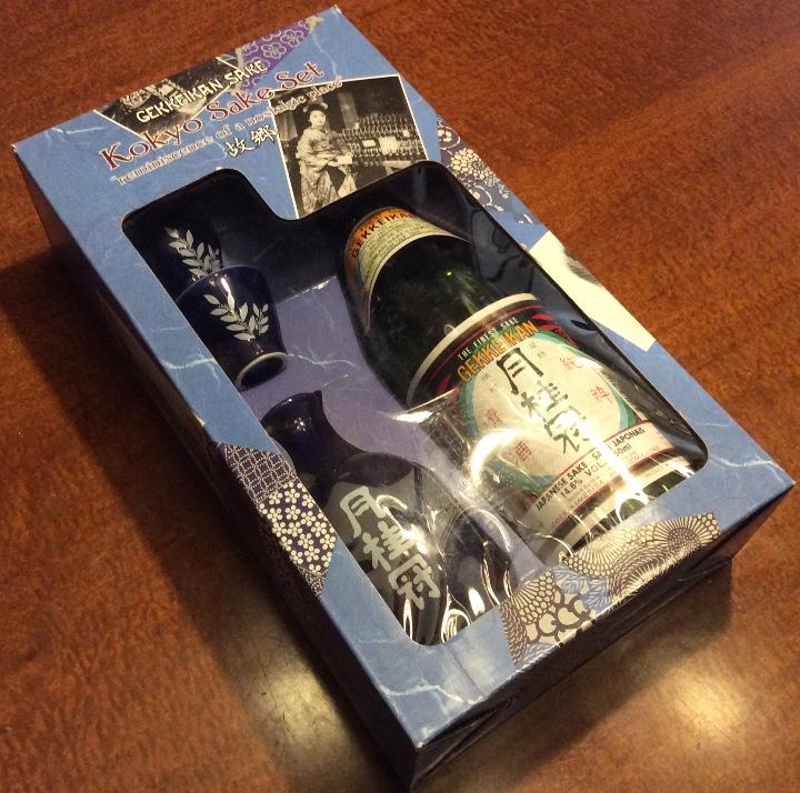 Coleccionismo de vinos y licores: Gekkeikan Sake original Japón. Set de una botella de 750ml. Con dos vasos y una jarra de porcelana. - Foto 2 - 108420071