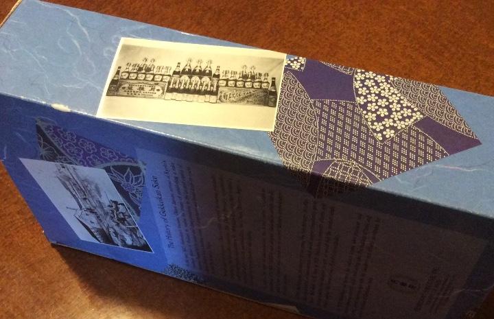 Coleccionismo de vinos y licores: Gekkeikan Sake original Japón. Set de una botella de 750ml. Con dos vasos y una jarra de porcelana. - Foto 5 - 108420071