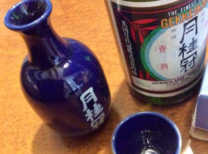 Coleccionismo de vinos y licores: Gekkeikan Sake original Japón. Set de una botella de 750ml. Con dos vasos y una jarra de porcelana. - Foto 9 - 108420071