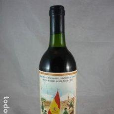 Coleccionismo de vinos y licores: BOTELLA DE VINO DE LA GUARDIA CIVIL. RIOJA. 75 CL. 12%. AÑOS 80. GUARDIA CIVIL A CABALLO. Lote 115127359