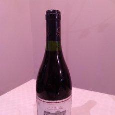 Coleccionismo de vinos y licores: BOTELLA VIÑA POMAL RESERVA 1994. RIOJA TINTO. CERRADA SIN ABRIR.. Lote 137835134