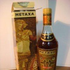 Coleccionismo de vinos y licores: BOTELLA DE LICOR METAXA SEVEN STAR (BOTELLA DE COLECCION ) . Lote 140544966