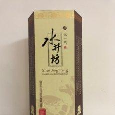 Coleccionismo de vinos y licores: SHUI JING FANG WELLBAY 52%. Lote 153495100