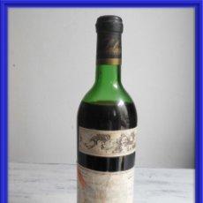 Coleccionismo de vinos y licores: BOTELLA VINO LALANNE BODEGAS SAN MARCOS COSECHA 1958. Lote 164881942