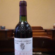 Coleccionismo de vinos y licores: VEGA SICILIA TINTO VALBUENA 1995. Lote 171216730