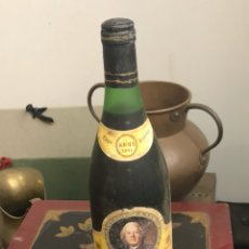 Coleccionismo de vinos y licores: BOTELLA DE VINO FAUSTINO V RESERVA 1981 , PROVIENE DE BODEGA PARTICULAR. Lote 175887409